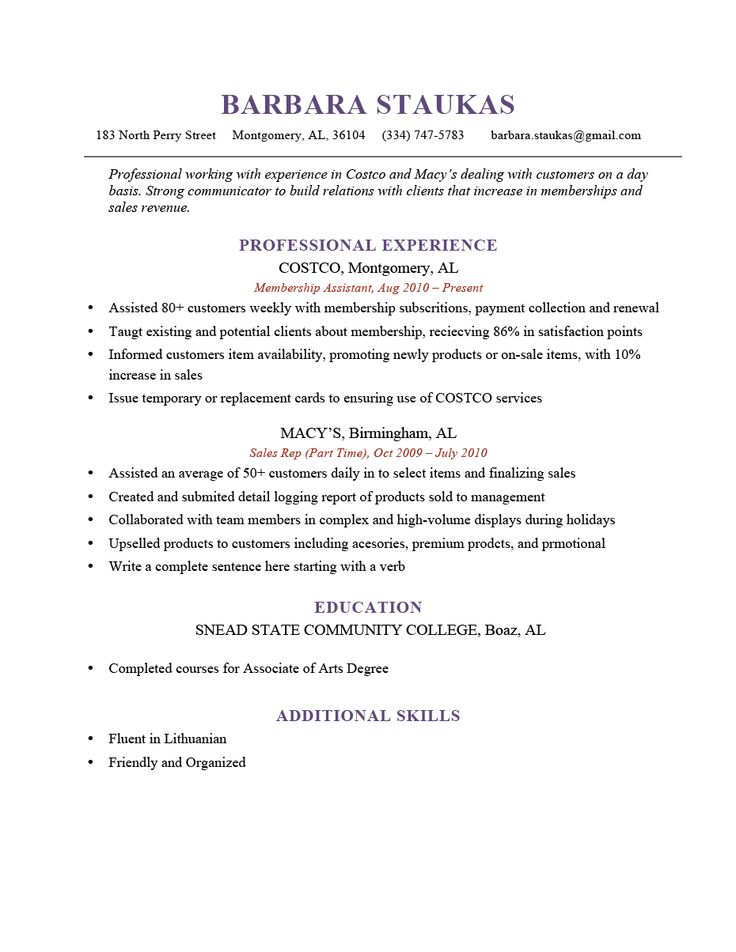 The 6 Second Resume Challenge Resume, Giving up on life