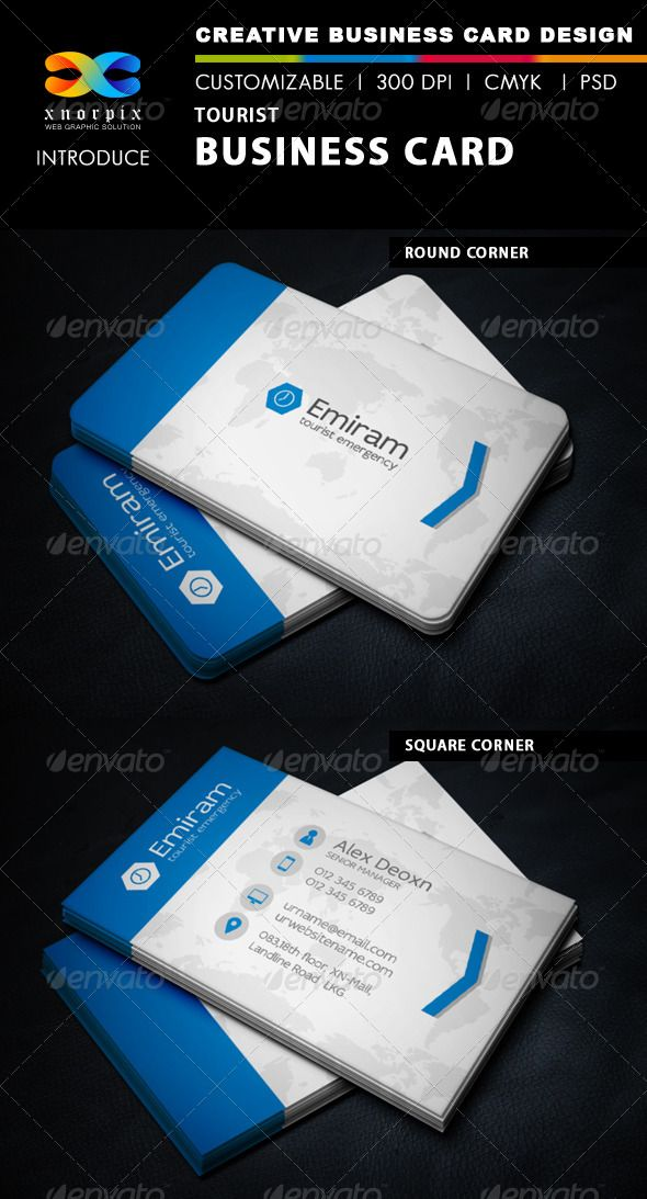 Tourist Business Card - Corporate Business Cards
