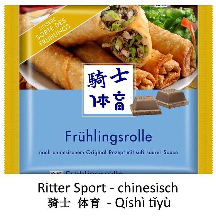 Ritter Sport Fake Sorte - chinesisch