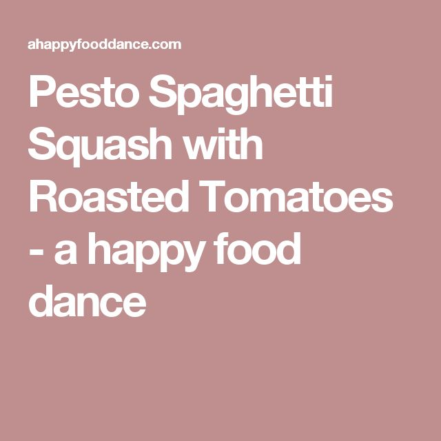 Pesto Spaghetti Squash with Roasted Tomatoes - a happy food dance