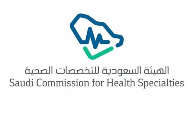 In Support Of Health Sector 6 Months Temporary Registration Was Granted To All Health Practitioners In 2020 Practitioner Supportive Patient Safety