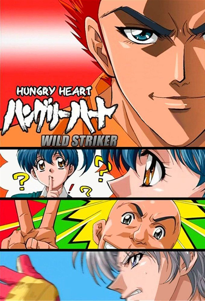 Hungry Heart: Wild Striker Free Download Link: http://www.directdownloadstuffs.com/hungry-heart-wild-striker-anime-episodes-direct-links/