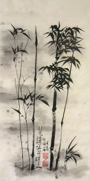 1 - Les grands classiques par Robert FAURE A l'approche de la nuit le bambou reste éveillé