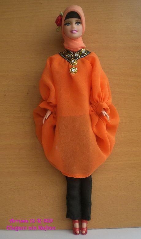 Arrosa Muslim Doll