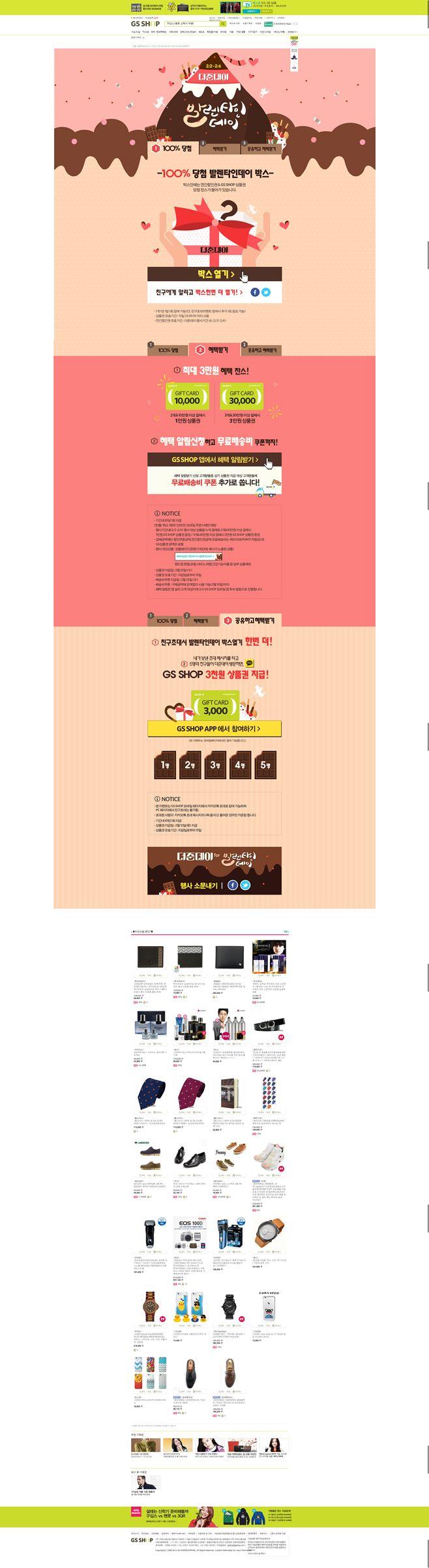 당신의 가장 좋은 선택을 만듭니다. ...@amethyst_gy采集到Web-Korea(1178图)_花瓣UI/UX