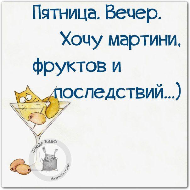 Улыбательные картинки с позитивными фразками (25 фразочек) » RadioNetPlus.ru развлекательный портал