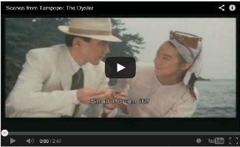 Japanese Cult Classic Film Tampopo