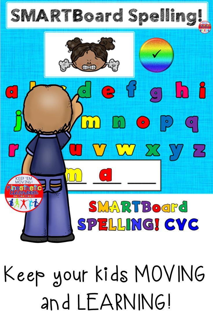 96 best Alphabet Activities images on Pinterest | Alphabet ...