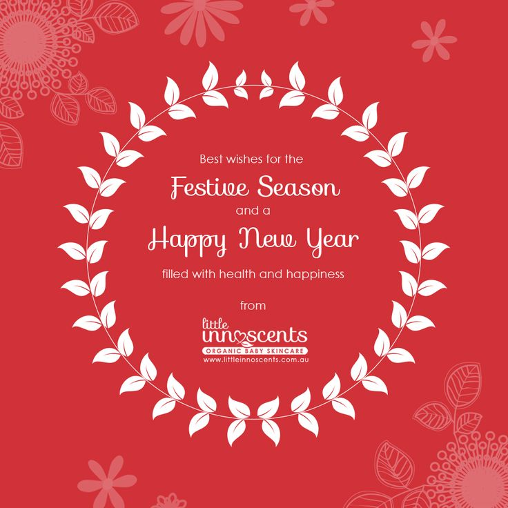 Best wishes from us to you this festive season.  We hope tomorrow is fun filled and full of love and laughter