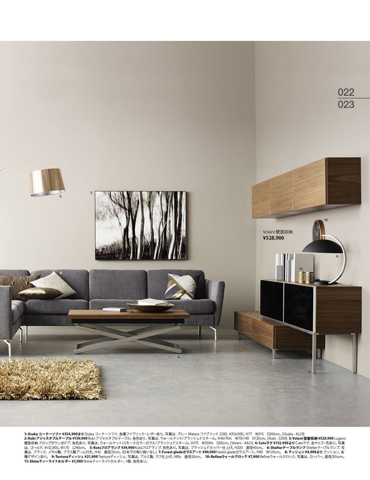 Rubi Adjustable Table Boconcept Table Pinterest