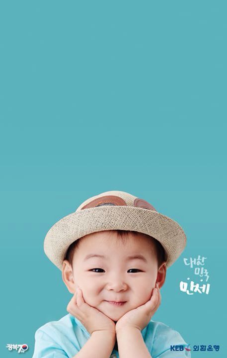 Cutie pie song minguk