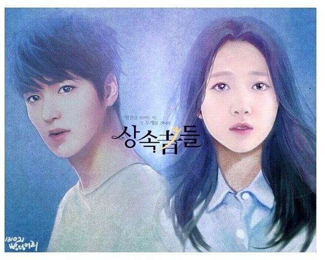 Heirs ~ Lee Min Ho and Park Shin Hye