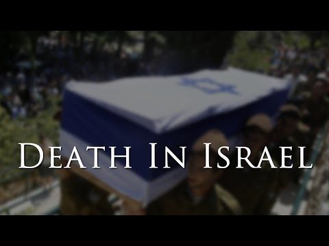 DEATH In Israel As 5777 Approaches! - YouTube