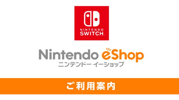Trafer Wii U/3DS eShop money to Switch via Nintendo Account   Do you have money on your Wii U or 3DS for eShop purchases? If so here's some fantastic news. You can actually move that money over to the Switch to use on the eShop there! All you have to do is link the Nintendo Network ID with the money to your My Nintendo account.  from GoNintendo Video Games
