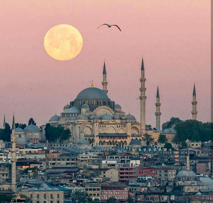 İstanbul Süleymaniye Mosque