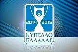 Ελληνικό Καλειδοσκόπιο: Το πρόγραμμα τα αποτελέσματα και οι βαθμολογίες το...