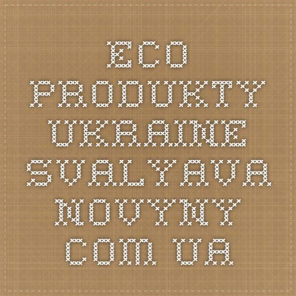 eco-produkty.ukraine-svalyava-novyny.com.ua