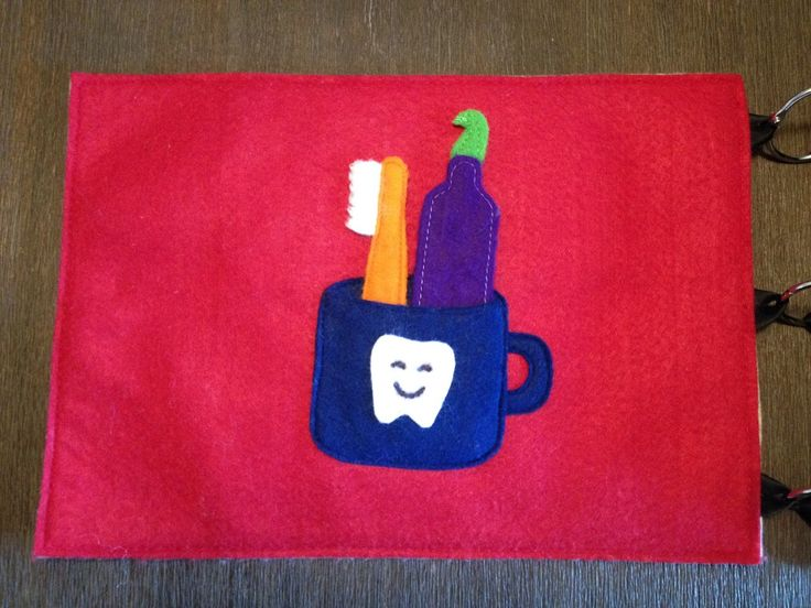 Faith and Felt Obsession: Tahlia's Quiet Book - Brush Your Teeth Pages