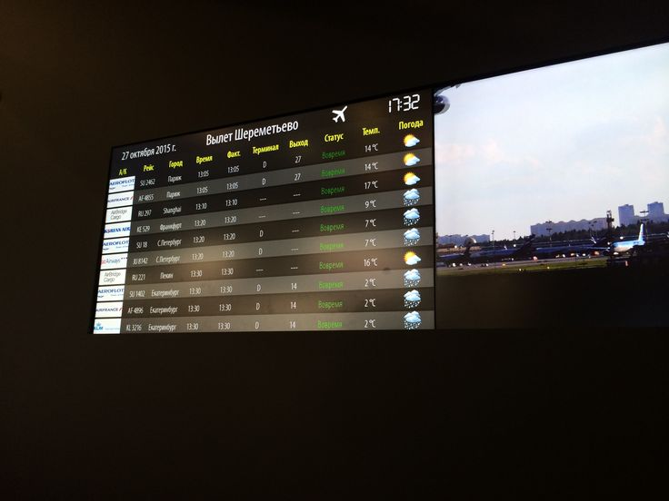 realtime SVO airport schedule without servers #integratedsystemsrussia #spinetix #panasonic #digitalsignage #integratedsystemsrussia2015