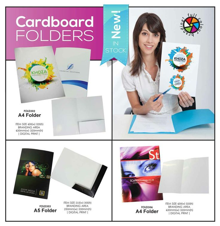 Professional A4 and A5 cardboard folders with a FULL COLOUR print are now available