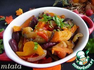 Овощное рагу из баклажанов с фасолью