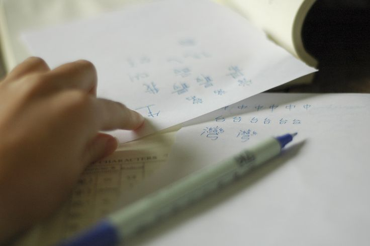 How to Create Good Study Habits for Exams