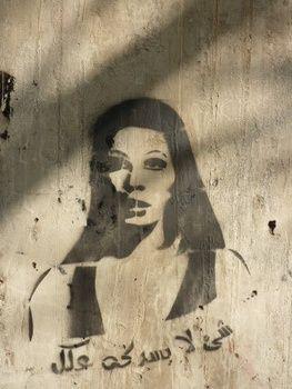 Graffitty gevonden rond het Tahrir plein na de Egyptische Revolutie, tijdens het opzetten van de nieuwe verkiezingen. Foto: Oxfam Novib