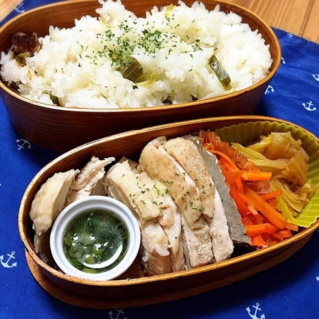 タイ料理のカオマンガイをお弁当に入れました^ ^ - 42件のもぐもぐ - カオマンガイ弁当。人参のキンピラ。白菜のおかか煮。 by Reina Reina