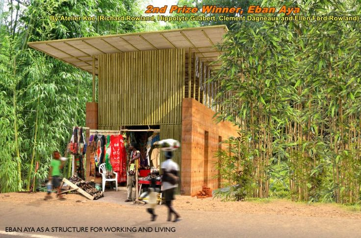 Earth Architecture~The 2nd prize winner is Eban Aya by Atelier Koe in Senegal