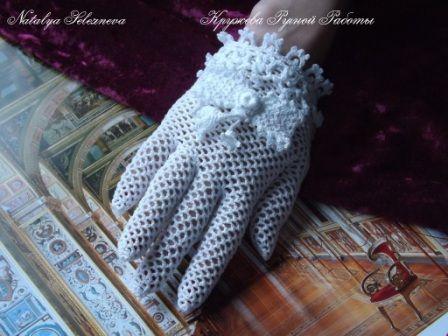 Свадебные перчатки - Кружева Ручной Работы