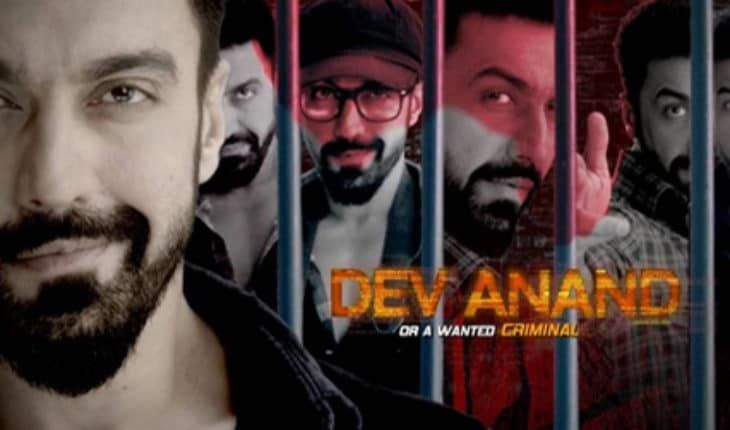 watch Colors Tv drama Serial Dev Today Episode, Free