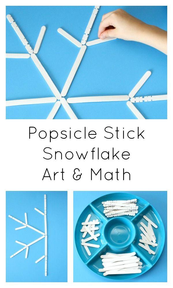 Popsicle Stick Snowflake Art and Math (Symmetry)