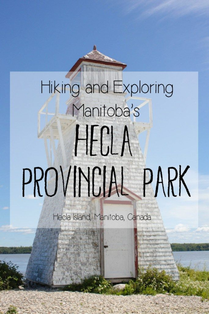 Hiking and Exploring Manitoba's Hecla Provincial Park -> Hecla is a beautiful provincial park located less than two hours north of Winnipeg and it makes a perfect day or weekend trip from the city. The park features an historic Icelandic village, the Lighthouse Trail and a large network of hiking trails in the Grassy Narrows Marsh, beaches, a harbour, campground, and more. If you live in Manitoba or are traveling to the province, add Hecla to your list/itinerary! Check my blog post for more!