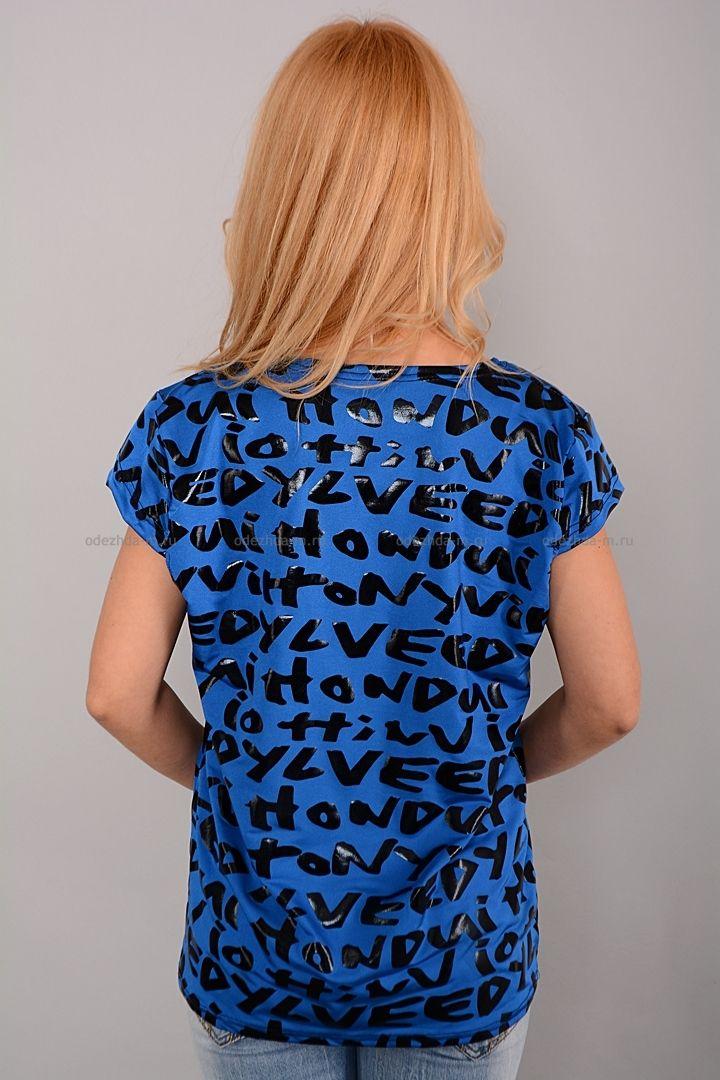 Футболка Г1973 Цена: 210 руб Стильная футболка прилегающего покроя, выполнена из тонкого материала. Модель с округлым вырезом горловины, дополнена двумя боковыми карманами. Состав: 100 % полиэстер. Рост модели на фото: 167 см. Страна производства: Китай. (маломерит на размер) Размеры: 50-54  http://odezhda-m.ru/products/futbolka-g1973  #одежда #женщинам #футболки #одеждамаркет