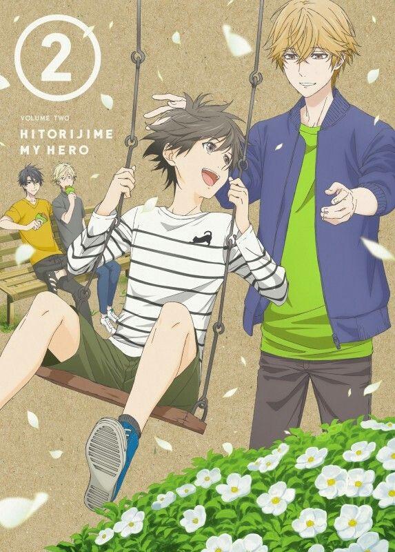 ひとりじめマイヒーロー2 Hitorijime My Hero