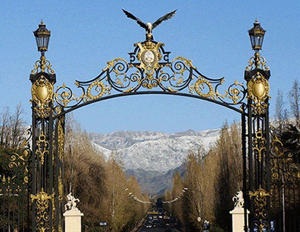 Parque San Martín :: Mendoza city