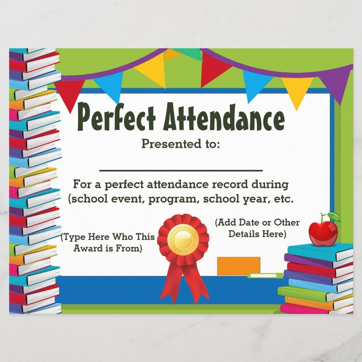 Attendance award certificate customizable 85x11 zazzle