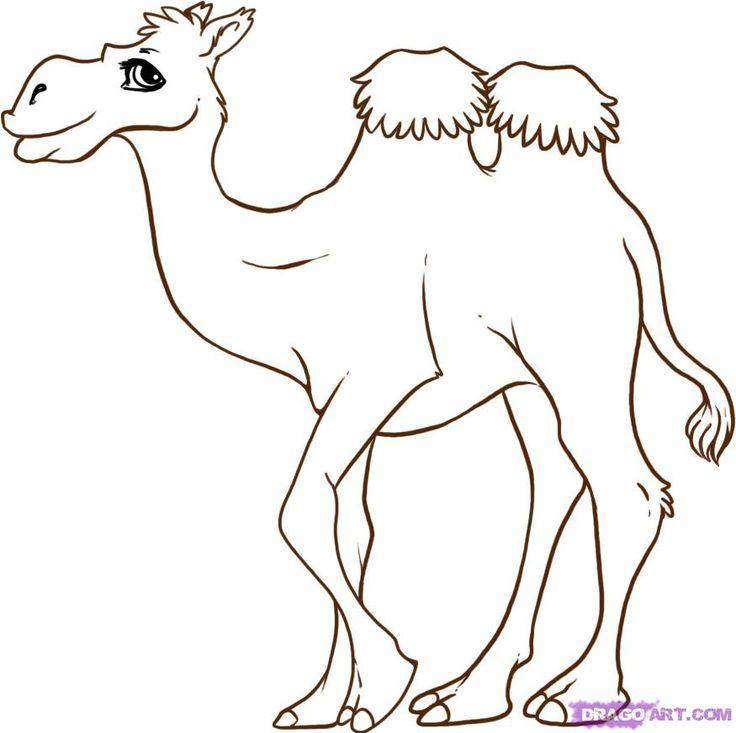 верблюд картинка рисовать пусть зенит оторвался