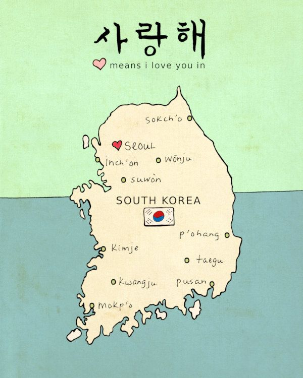 South Korean Map via Etsy