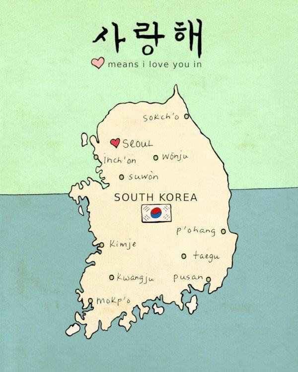 Children Decor Kids Room Wall Art South Korean Map Travel Poster 11x14 I Love You