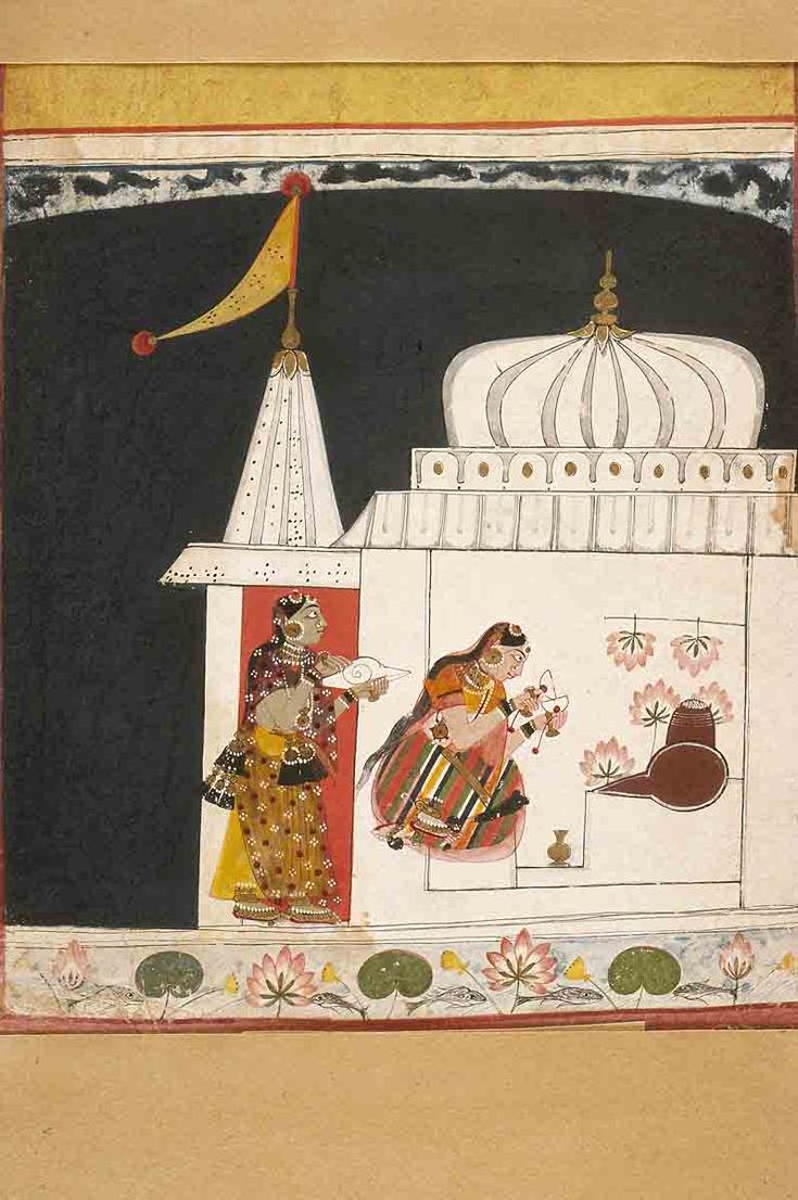 Bhairavi Ragini. Opaque watercolor on paper, India, ca. 1650, Varanasi (Banares), Banaras Hindu University, Bharat Kala Bhavan