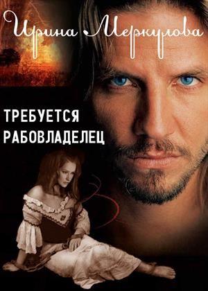 https://prodoman.ru/users/5824/photos/catalog/81691c8b-5bdc-45fb-bf31-fb6a616623b7_big.jpg