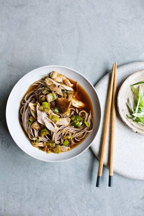 Miso, chicken, shiitake and noodle soup