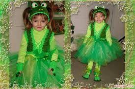 Картинки по запросу костюм лягушки