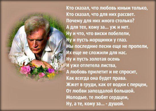 автор Лариса Рубальская
