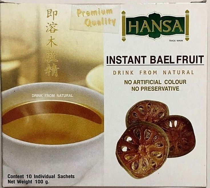 Instant Bael Fruit Natural Drinks Thai Herb Matoom Hot & Cold For Good Health 1x #KHAOLAOR