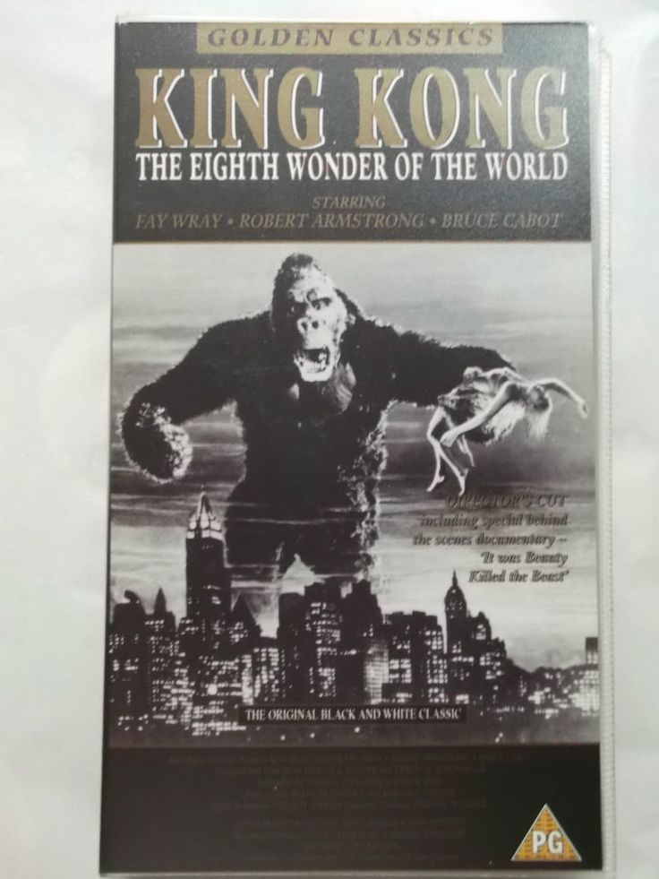 King Kong The Eight Wonder of the World 1933 PAL VHS 1996