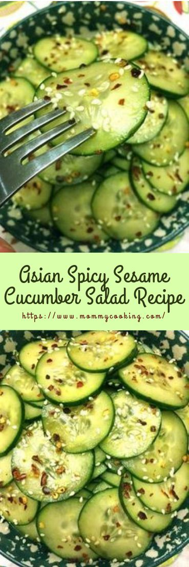 Asian Spicy Sesame Cucumber Salad Recipe #vegan #vegetarian