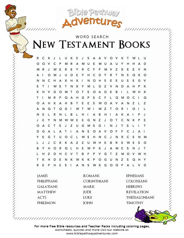 Enjoy our free Bible Word Search: New Testament Books. Fun for kids to print and learn more about the Bible. Feel free to share with others, too!