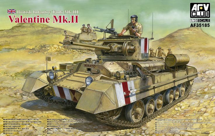 The most impressive feature of the Valentine was its reliability. The 23rd Armoured Brigades travelled thousands of miles across the desert during the fighting, making it a popular vehicle with tank crews used to the unreliable British cruiser tanks.   At the end of the North African campaign the 23rd Armoured Brigade converted from the Valentine to the Sherman, using the American tank during the fighting on Sicily and in Italy.